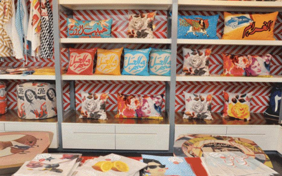 Special Lebanese Souvenirs Design Made In Lebanon Shop