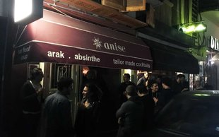Gemmayzeh to Mar Mikhael Bars