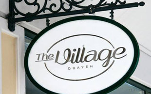 The Village Dbayeh