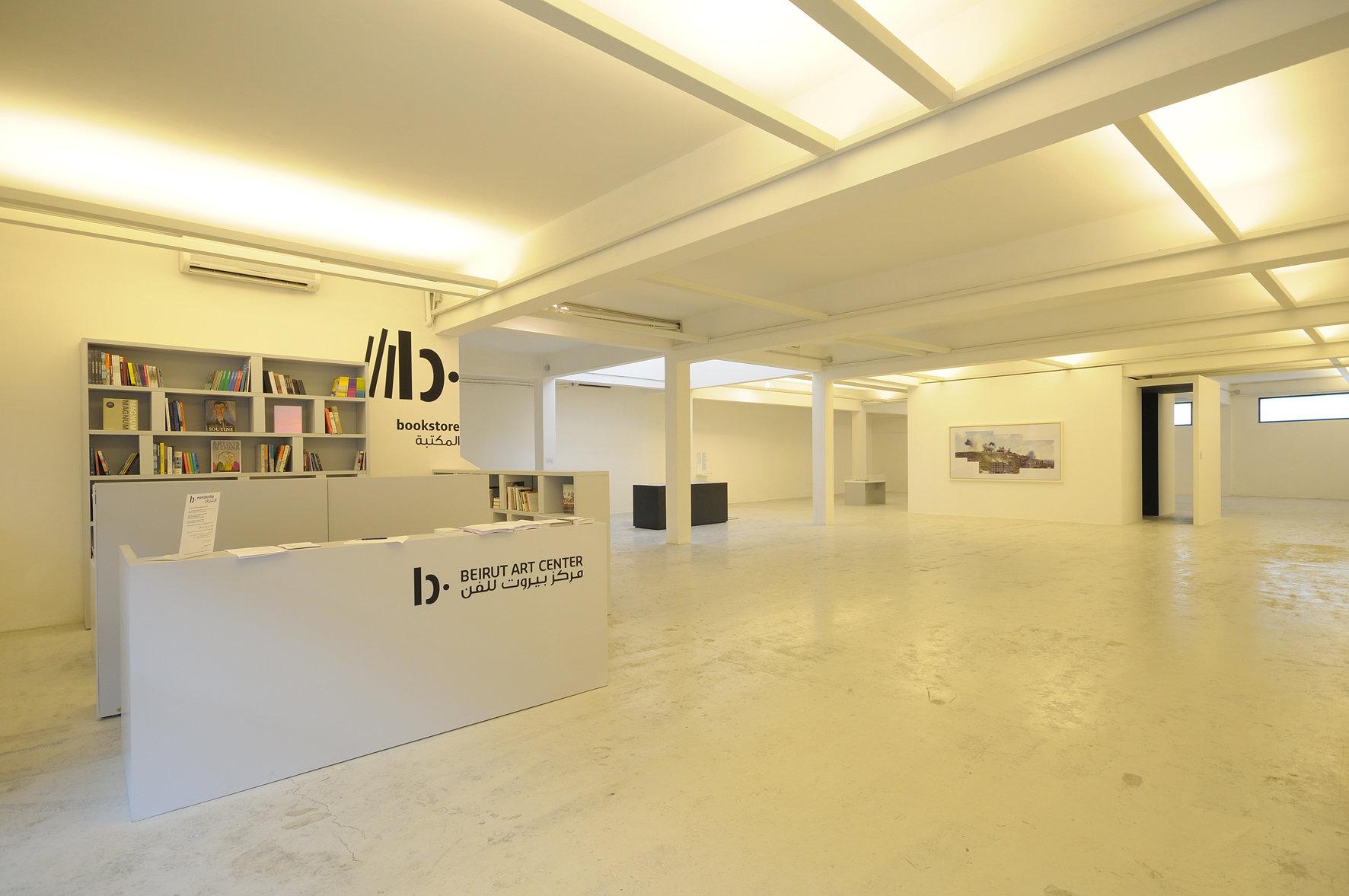 Beirut Art Center - Sin al Fil - Art - SOBEIRUT