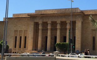 Beirut National Museum
