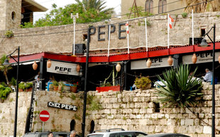 Byblos Fishing Club - Pepe Abed