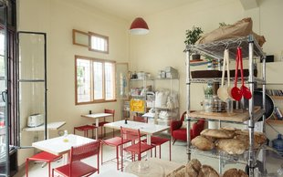 Tusk Bakery and Cafe